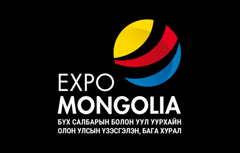 Экспо Монголиа 2019 – Ногоон Технологи ба Хөрөнгө Оруулалт