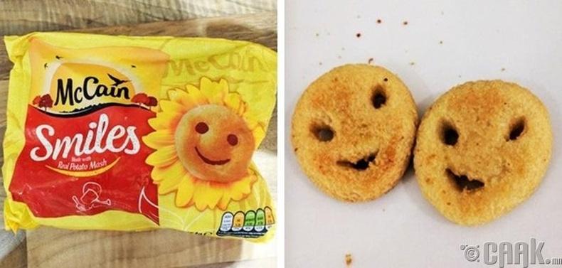 Хорон санаатай харь гаригийн хүний инээмсэглэл
