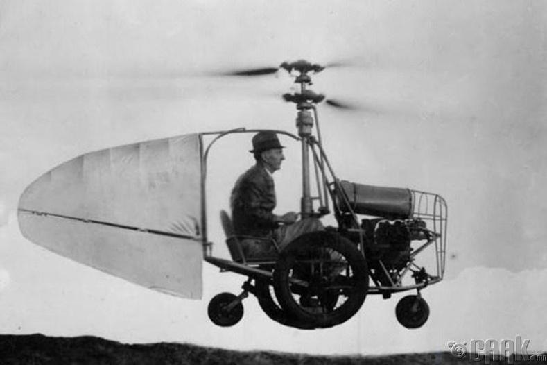 Жесс Диксоны нисдэг машин (Jess Dixon's Flying Auto) (1940)