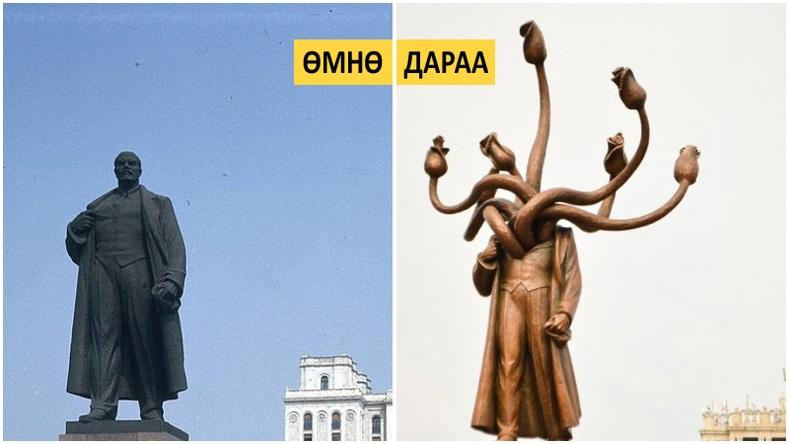 Европ дахь коммунист хөшөө дурсгалуудад юу тохиолддог вэ? (20 фото)