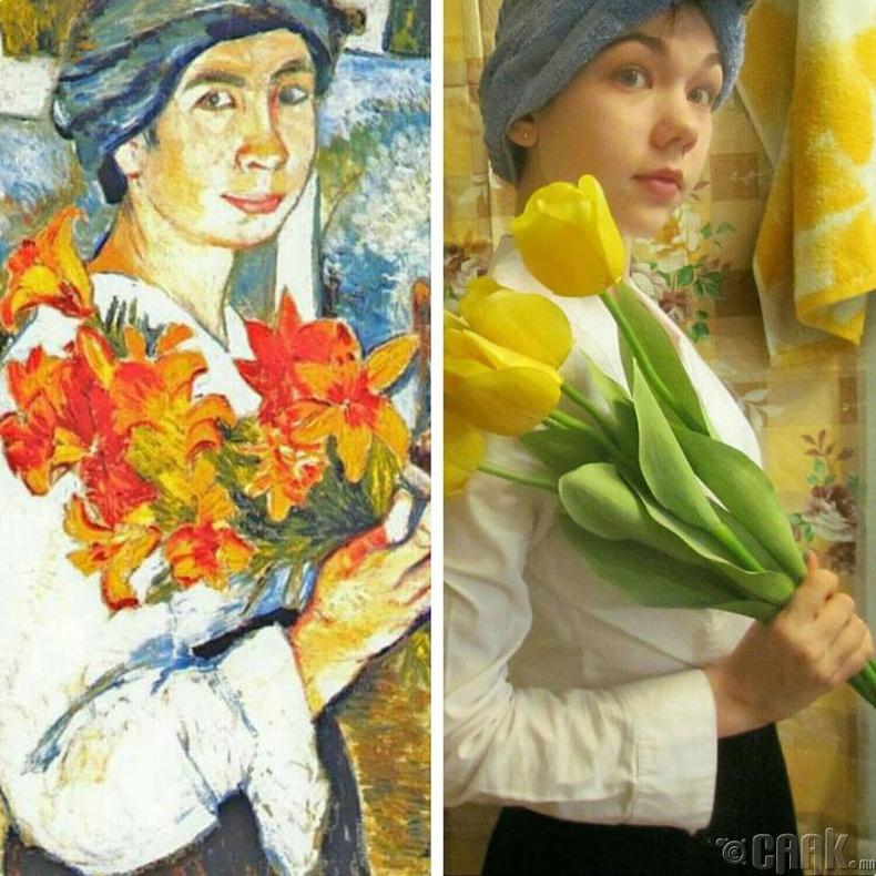 "Н. С. Гончарова (N. S. Goncharova) ""Шар цэцэгтэй хөрөг"""