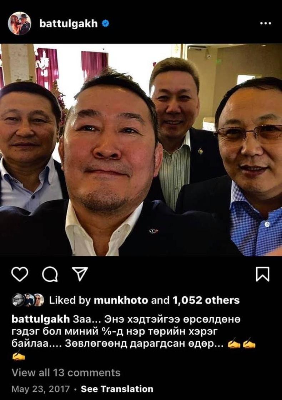 Монголчууд эвтэй байхдаа...