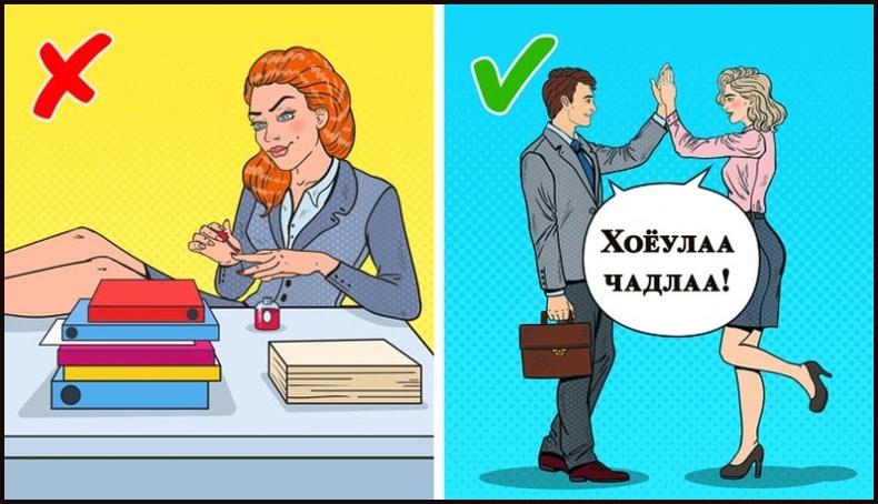 Өндөр цалинтай ажилд орохын тулд эзэмшсэн байх ёстой 10 чадвар
