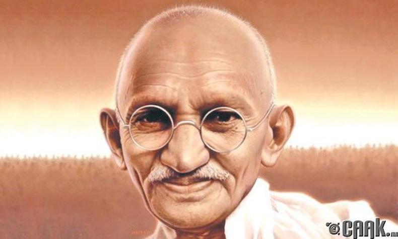 Ганди хэтэрхий нээлттэй байжээ