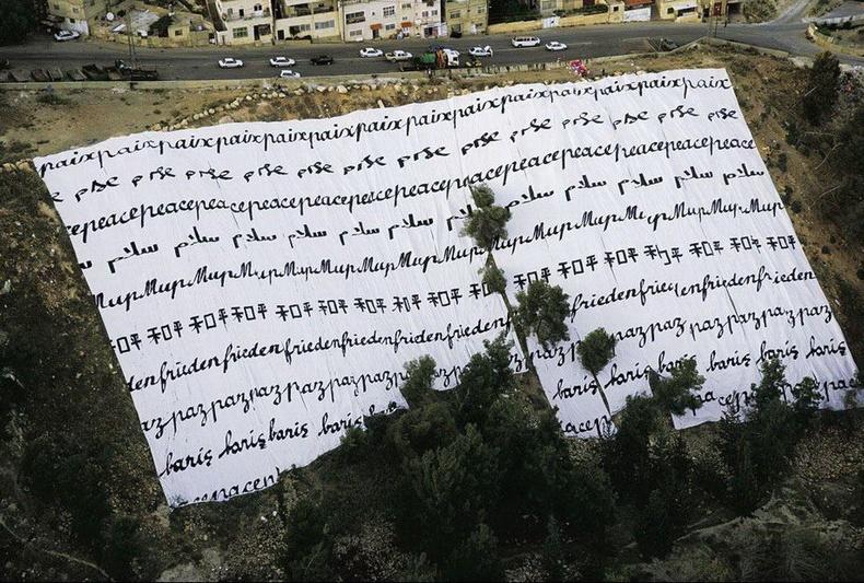 """Зураач Клара Хэлтерийн бvтээсэн """"Дэлхийн саравч"""" - Иерусалим"""