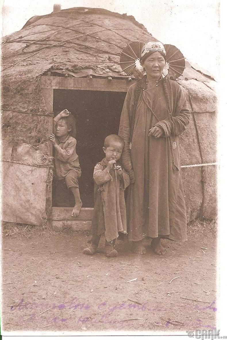 Монгол айл - 1909 он
