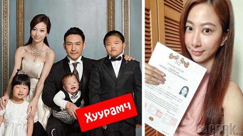 Хятад гэр бүлийн царай муутай хүүхдүүд