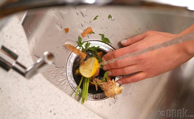 Гал тогоон дахь муу ус