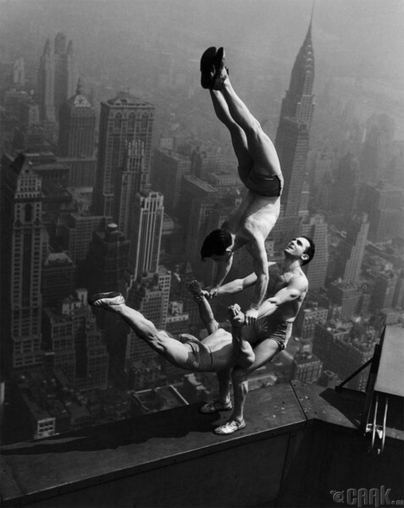 """""""Empire State"""" цамхагийн орой дээр үзүүлбэр үзүүлж буй акробатчид - 1934 он"""