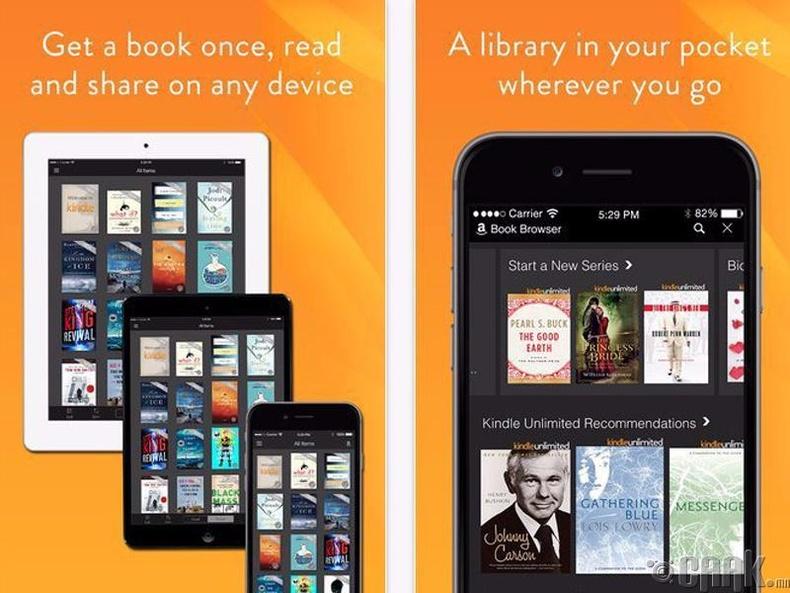 """""""Kindle"""""""