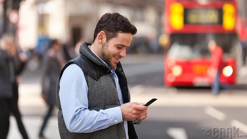 Тусгай албаныхан хэрхэн утасны яриаг чагнадаг вэ?