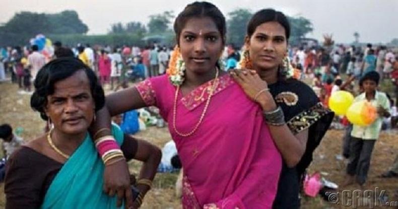 Энэтхэг, Пакистан, Бангладеш болон Непал дахь Хижра нар (Hijra)