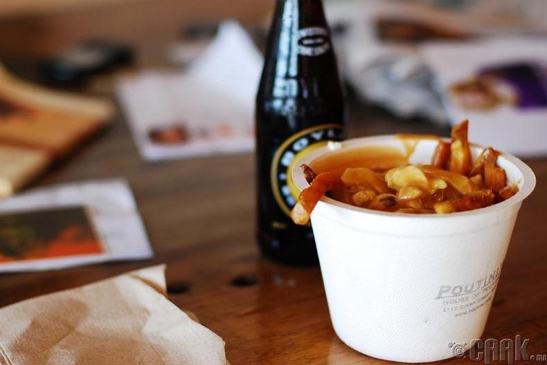 Канад - Өтгөн бяслагтай франц шарсан төмс