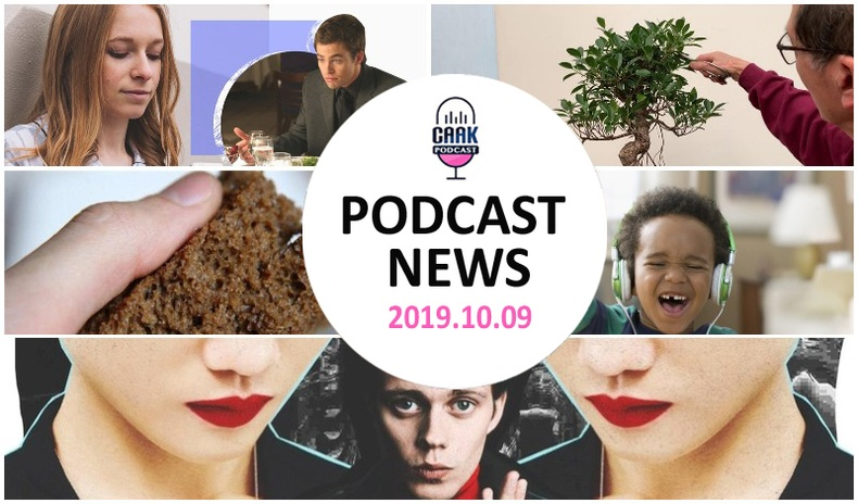 Podcast News - Танин мэдэхүй (2019.10.09)