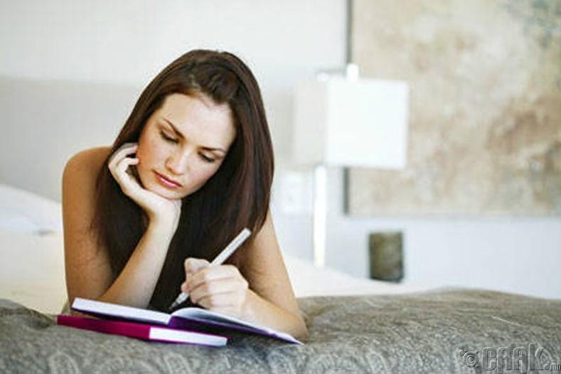 Өдрийн тэмдэглэл бичих
