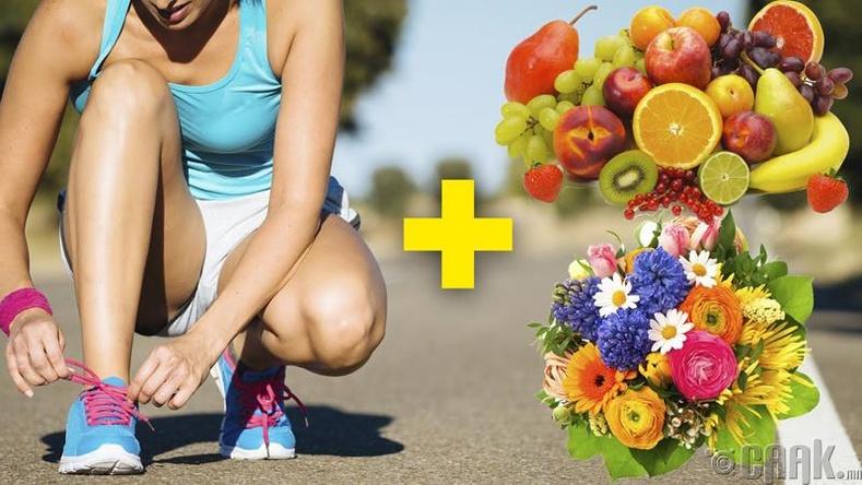 Эрүүл, залуу биеэ хадгалах 15 аргууд