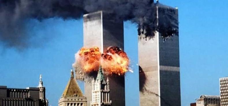 """Аль-Каида"" (Al-Qaeda)"
