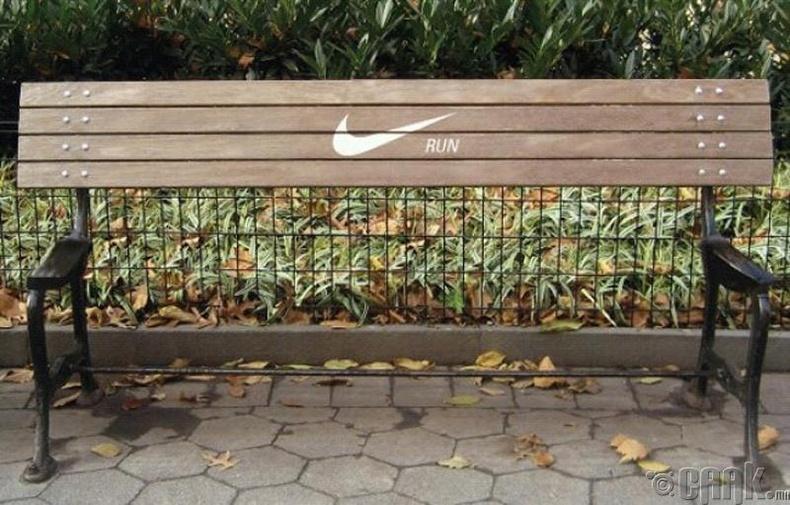 """Nike-ийн зөвлөгөө: """"Цаг заваа битгий үр - зүгээр л гүй"""""""