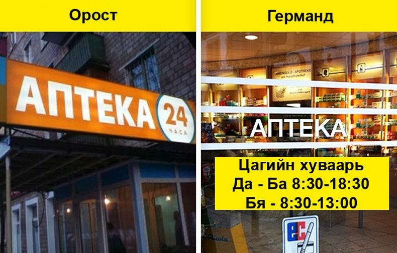 24 цагийн дэлгүүр, бар