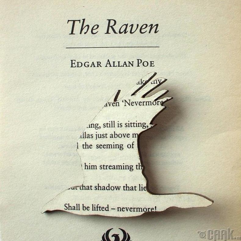 """""""The Raven"""" шүлэг"""