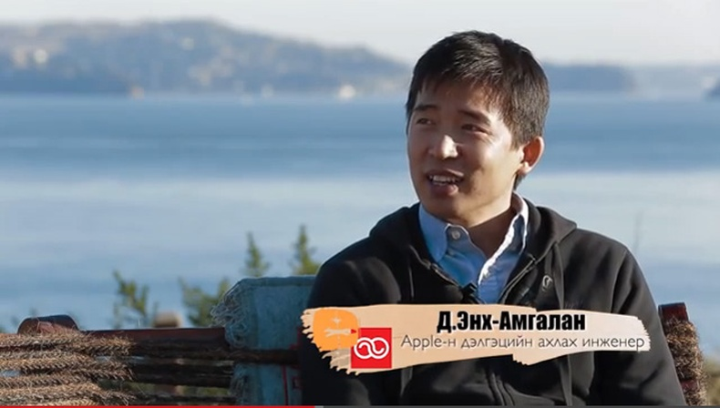 """""""Apple"""" компанид ажилладаг Монгол залуу"""