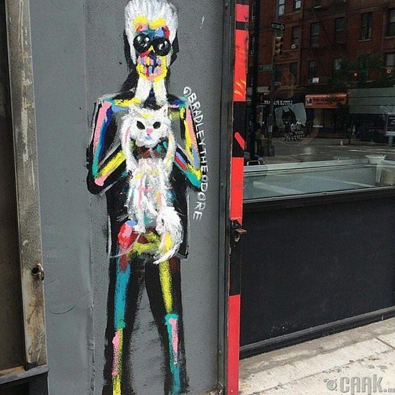 Карл болон Шугет нарыг гудамжны уран бүтээлчид өндрөөр үнэлдэг