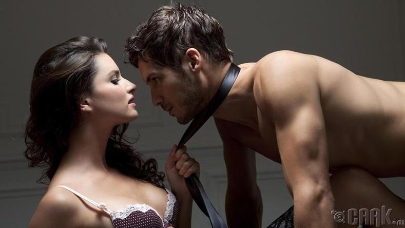 Секс хийх дур хүслийг бууруулна