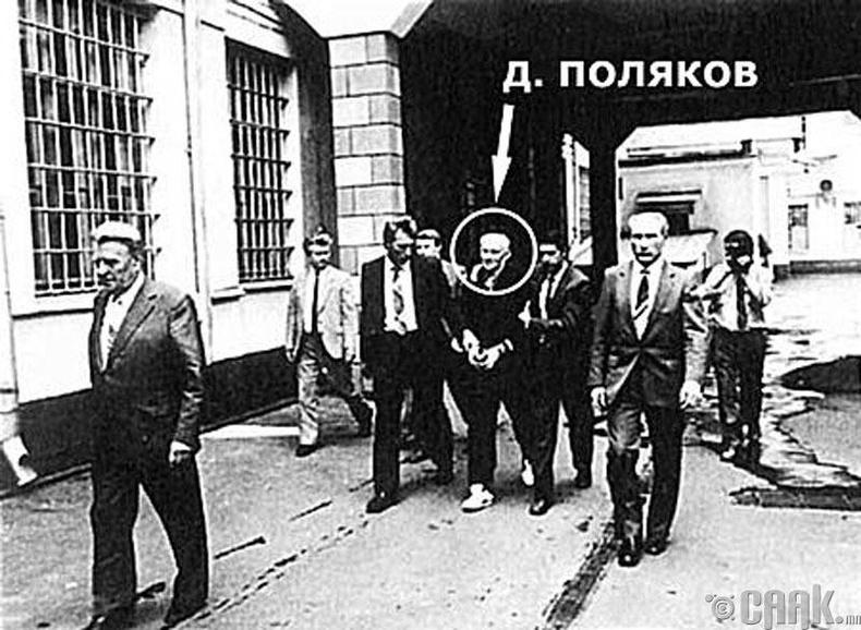 """Жанжин штабын """"эрдэнэс"""" буюу Дмитрий Поляков"""