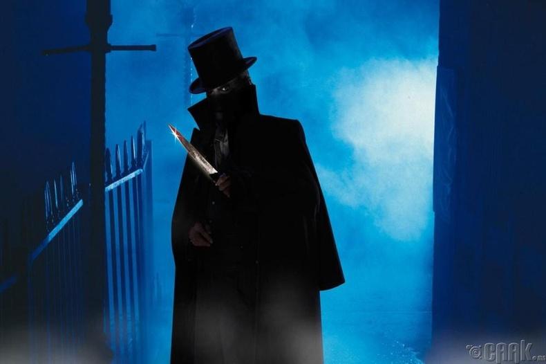Хэрчигч хочит Жак (Jack the Ripper)