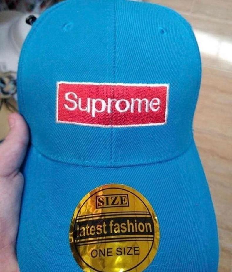 Suprome гэж арай мэддэггүй юм биш биз?