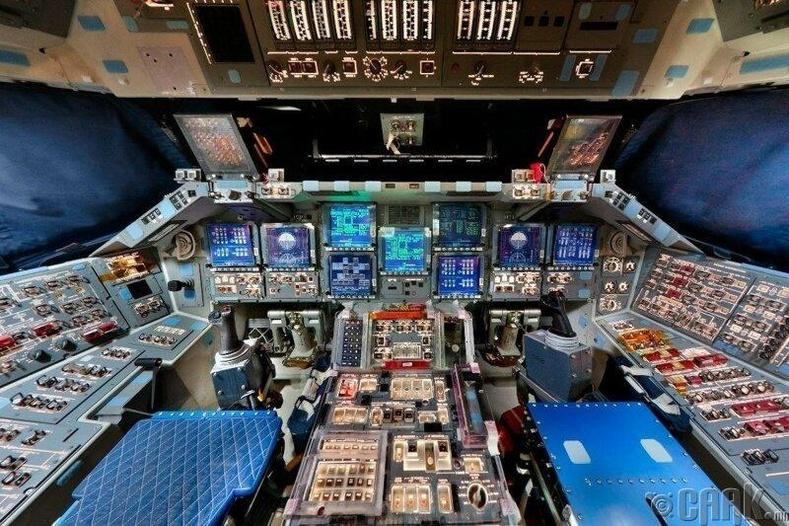 """""""Atlantis"""" сансрын хөлөг"""