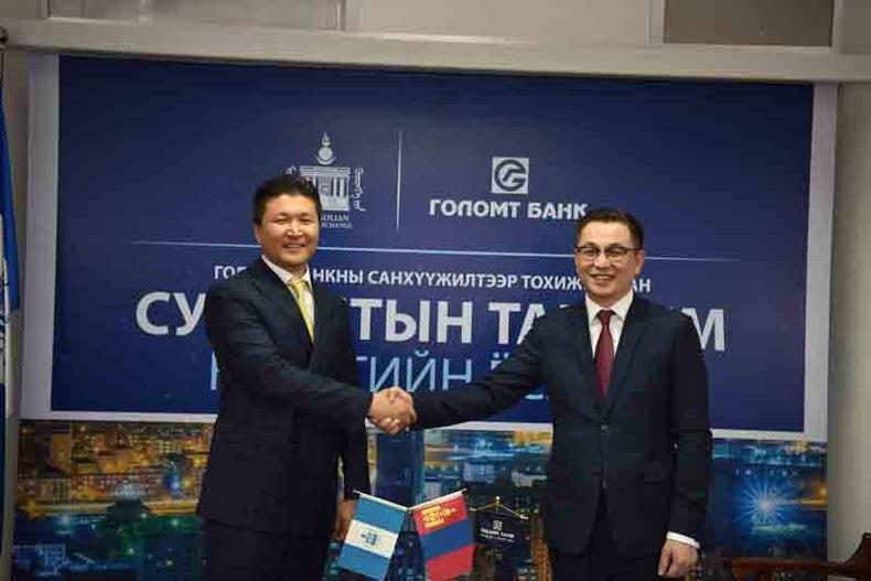 Монголын Хөрөнгийн бирж Голомт банктай хамтран иргэдэд хөрөнгийн зах зээлийн талаар мэдлэг олгоно