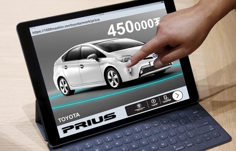 """450 мянган төгрөг төлөх нөхцөлтэй """"Prius 30"""" машиныг онлайнаар авах боломж нээгдлээ!"""