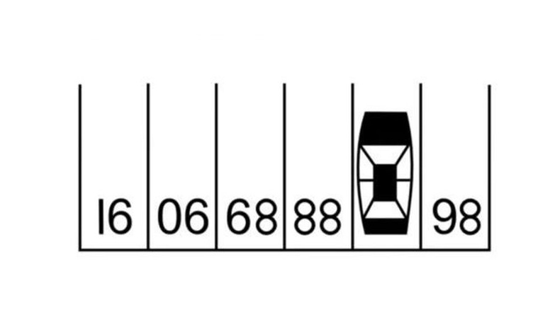 Машин ямар дугаартай зогсоолд зогссон байна вэ?