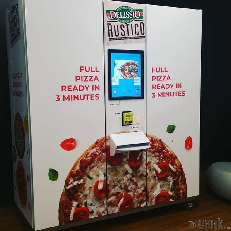 Пиццаны машин