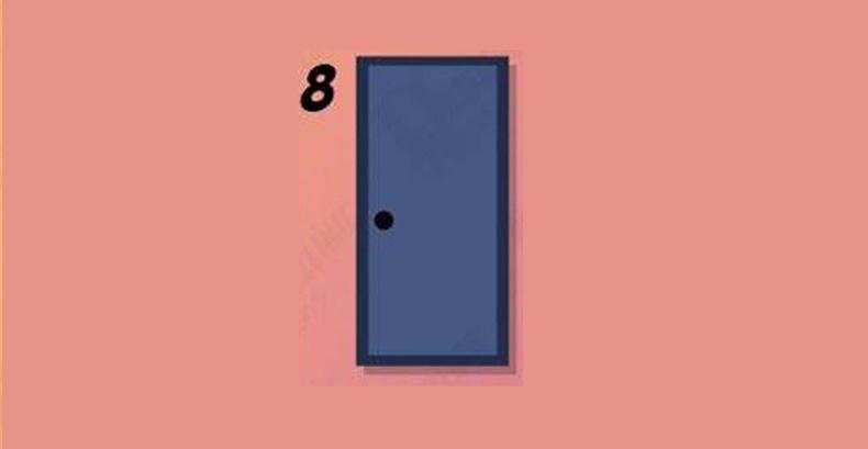 Наймдугаар хаалга