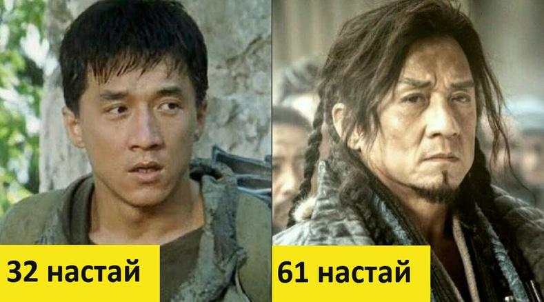 Алдарт жүжигчин Жеки Чан карьерынхаа туршид хэрхэн өөрчлөгдсөн бэ?