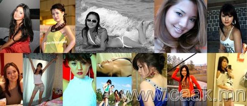 Монголын vзэсгэлэнт охид (75 Фото) №52