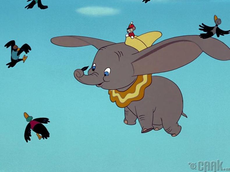 """Дамбо - """"Dumbo"""""""