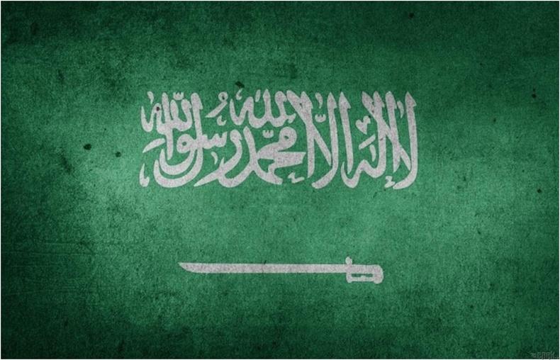 Сауди Араб