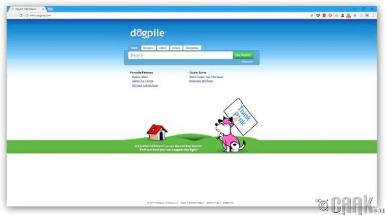 """Dogpile"""
