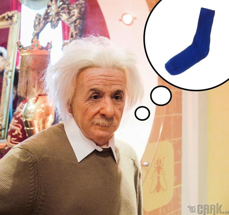 Эйнштейн оймс өмсдөггүй байсан