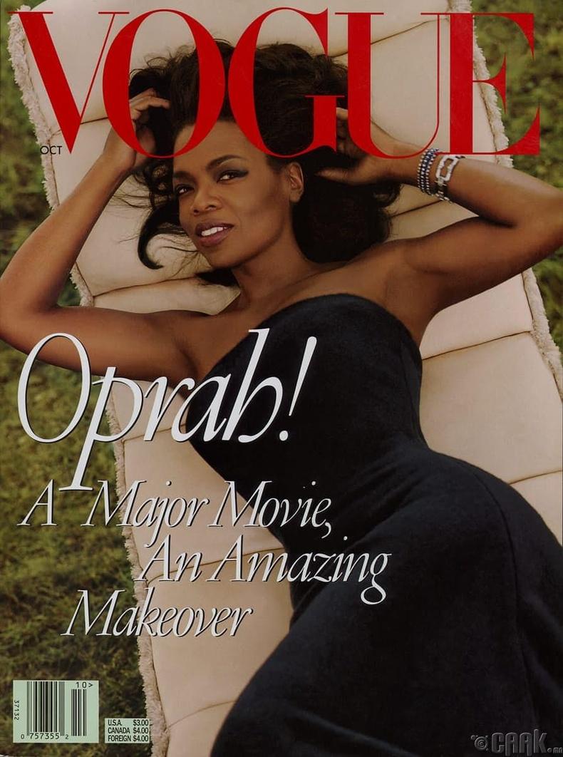 """""""Vogue"""" сэтгүүлийн нүүрэнд заларсан Африк гаралтай анхны эмэгтэй"""