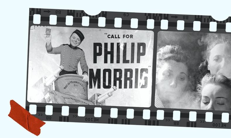 Филип Моррис (Philip Morris)