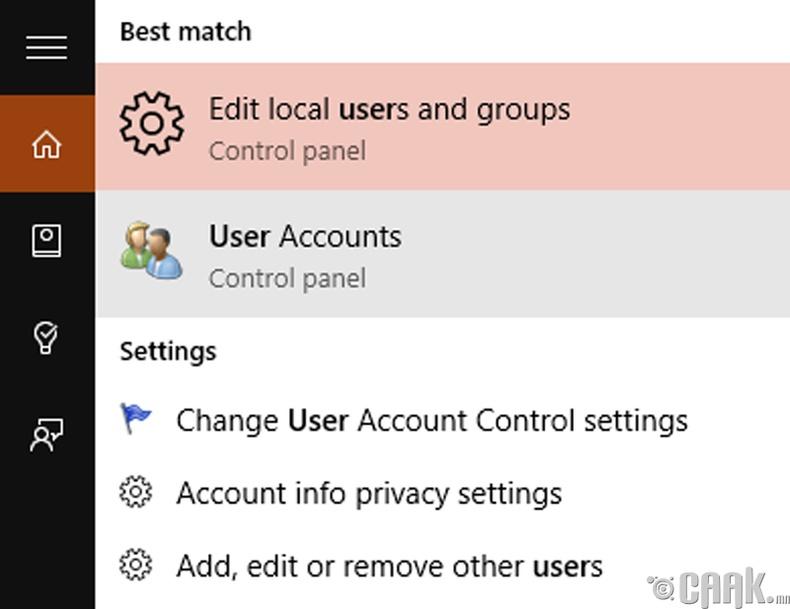 Компьютерийнхаа Admin бүртгэлийг ашиглах хэрэггүй