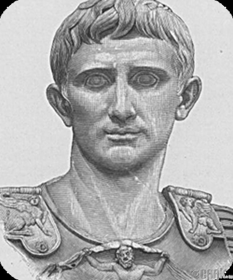 Ромулус Августулус - Ромын эзэнт гүрэн