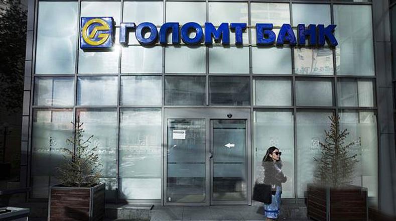 Б.Төгс-Эрдэнэ: Луйвардуулсан мөнгөө Голомт банкны тусламжтайгаар   Америкийн банкнаас  авч чадлаа