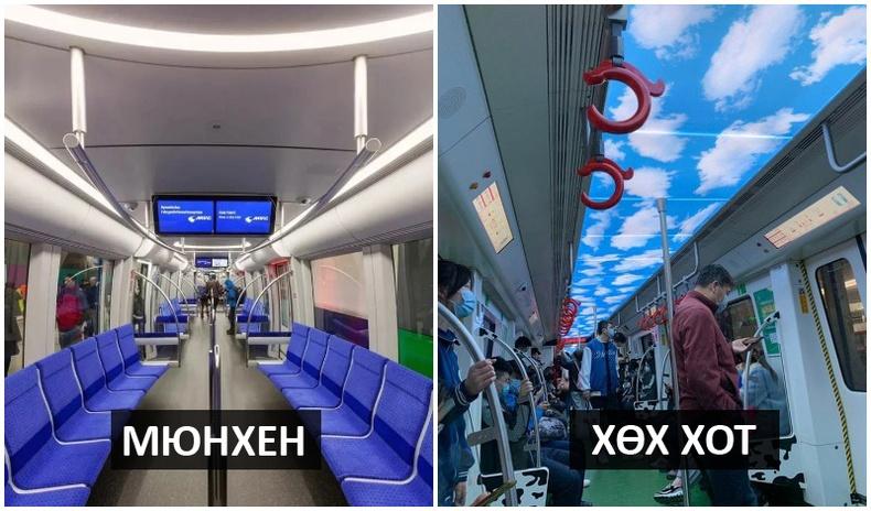 Орон орны хотуудын метро ямар харагддаг вэ?