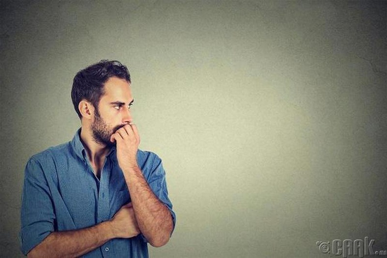 Байнга санаа зовох нь ухаалаг хүний шинж