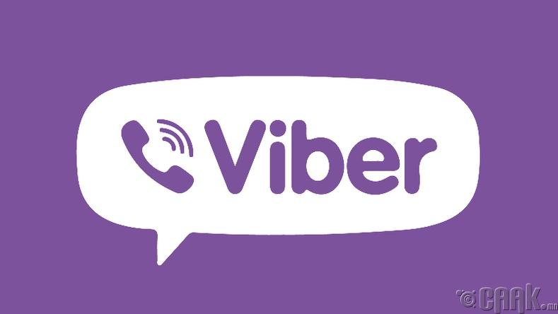 """VIber"""